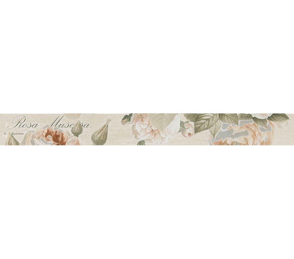 БОРДЮР GARDEN ROSE01 6,5x60